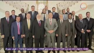 الأخبار - ردود الفعل حول إجتماع وزراء خارجية مصر وتونس والجزائر بشأن ليبيا