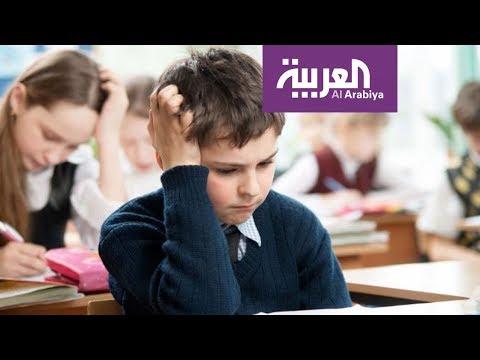 صباح العربية | ماذا لو رسب طفلي؟  - نشر قبل 3 ساعة