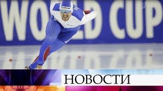 Мировой рекорд установил российский конькобежец Денис Юсков на этапе Кубка мира в Солт-Лейк-Сити.
