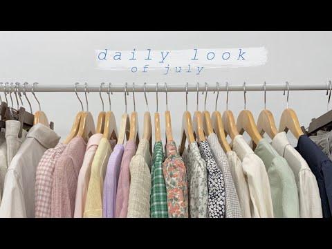 [데일리룩] 여름 옷 잔뜩 20set