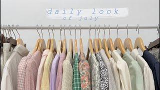 [데일리룩] 여름 옷 잔뜩 20set  기본 린넨티 •…