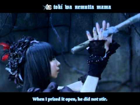 Yousei Teikoku - Wahrheit
