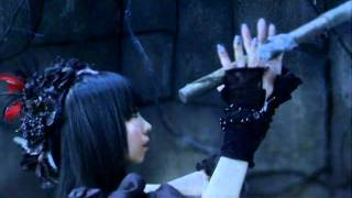 Repeat youtube video Yousei Teikoku - Wahrheit
