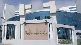 الجزائر: الاستدانة ..والارتباط بتدحرجات برميل النفط !