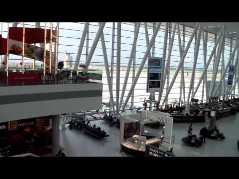 Budapest Liszt Ferenc International Airport SkyCourt