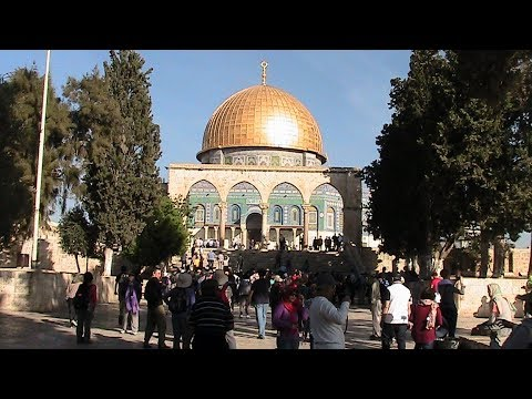 Temple Mount, Site for the Ark of the covenant - Israel Holy Land Tour