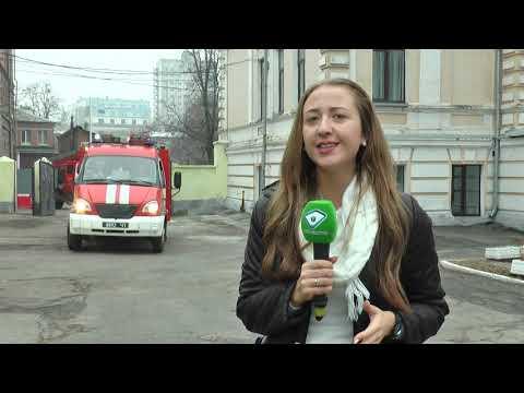 ObjectivTv: ДСНСники перевірили Харківську гімназію для дітей з вадами зору