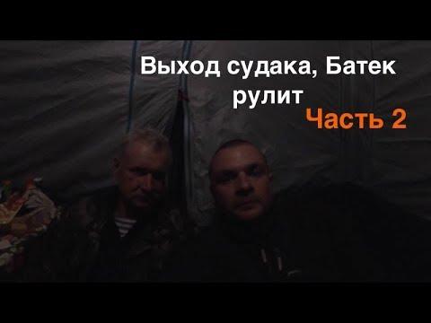 Ока, Polar Bird, Касимовский район   Часть 2