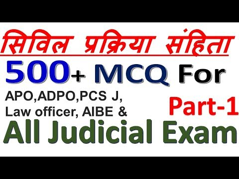 MCQ OF CPC FOR ALL JUDICIAL EXAM - YouTube