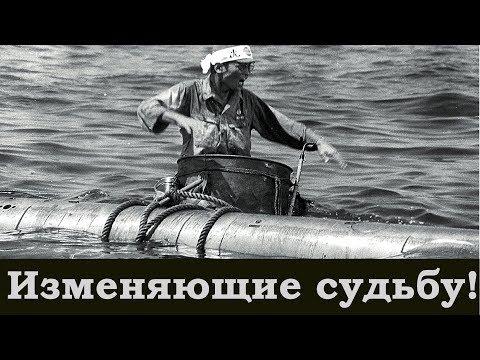 Субмарины-самоубийцы Японского Императорского флота.