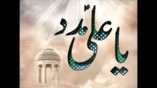 Kalam 23- YA ALI MADAD (Burushaski ginan with Urdu Translaltion)