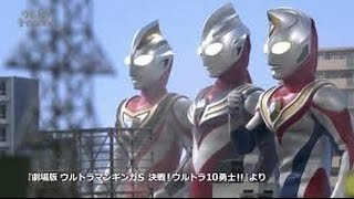 Video Ultraman: Tiga, Dyna, Gaia Part 1 download MP3, 3GP, MP4, WEBM, AVI, FLV September 2018
