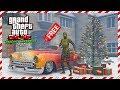 GTA Online Festive Surprise 2017 DLC - FREE Vehicle, NEW Super Car, Christmas Gifts Details & MORE!