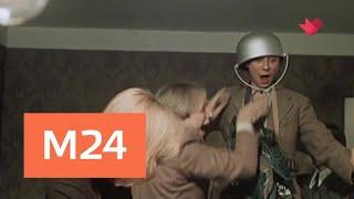 """""""Кинофакты"""": новые подробности фильма """"Отпуск в сентябре"""" - Москва 24"""