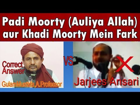 kya Auliya Allah Buth hai / Jarjees ko Bemisal Jawab