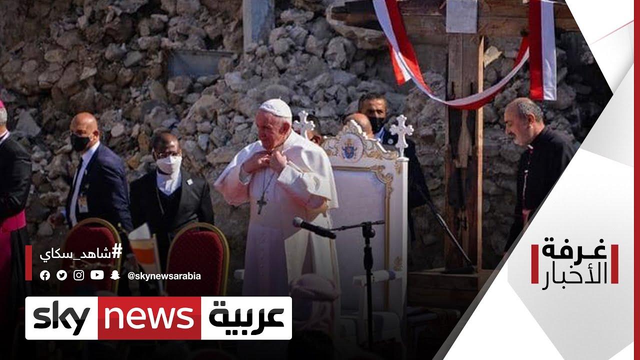 البابا يجتمع برئيس إقليم كردستان نيجيرفان بارزاني | #غرفة الاخبار  - نشر قبل 4 ساعة