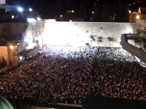 More than 150K jewish prayer together at the Western Wall -  Lord of forgiveness [prayer]