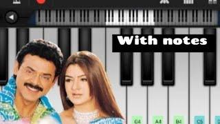 Gaali chirugaali - Vasantham | (easy) piano notes in description