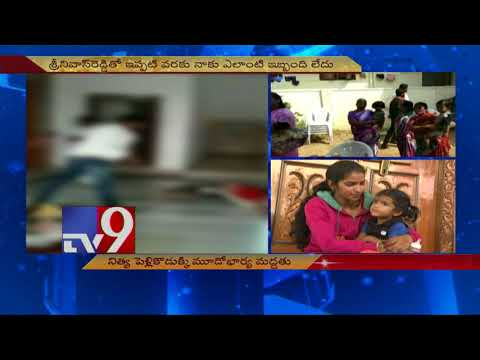 Everlasting bride groom    Women's groups stand by wife - TV9 Today