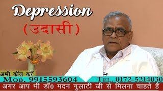 How To Get Rid of Depression / Anxiety Naturally? | Interview of Dr. Madan Gulati (MD-AYURVEDA)