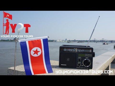 North Korean Radio LIVE STREAM From YPT (KCBS Pyongyang Pangsong - 873 kHz, Sinuiju)