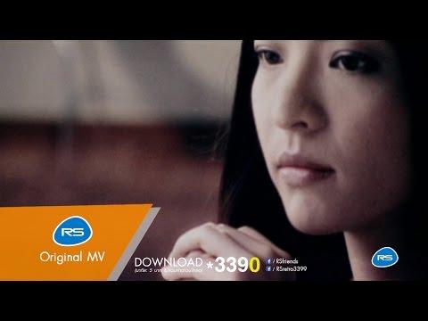 ยอมรับคนเดียว : ธรรพ์ณธร - โฟร์ท [Official MV]