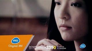 ยอมรับคนเดียว : ธรรพ์ณธร - โฟร์ท | Official MV