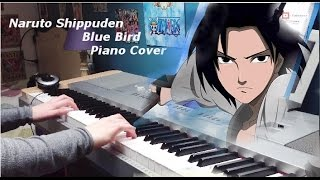Naruto Shippuden Opening 3 - Blue Bird Piano Cover