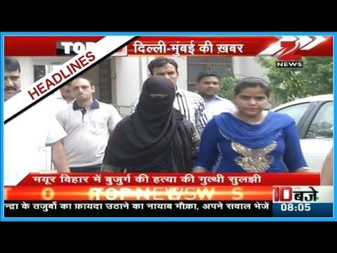 Top 10 Delhi Mumbai News thumbnail