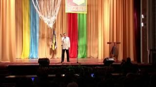 Второй фестиваль афганской песни