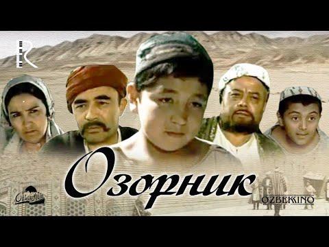Озорник | Шум бола (узбекфильм на русском языке) 1977