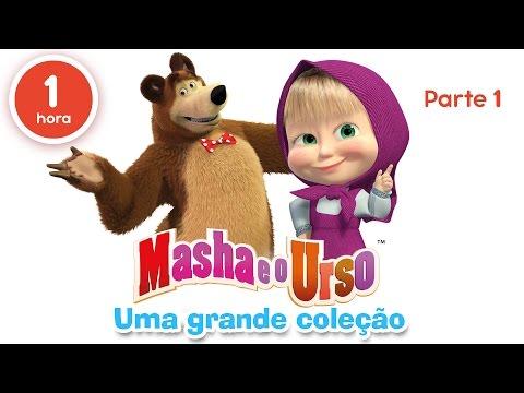 Masha eo Urso – Uma grande coleção de desenhos animados (Parte 1) 60 minutos