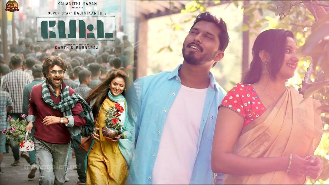 Ilamai Thirumbudhe Video Song Petta Tamil Movie Rajinikath