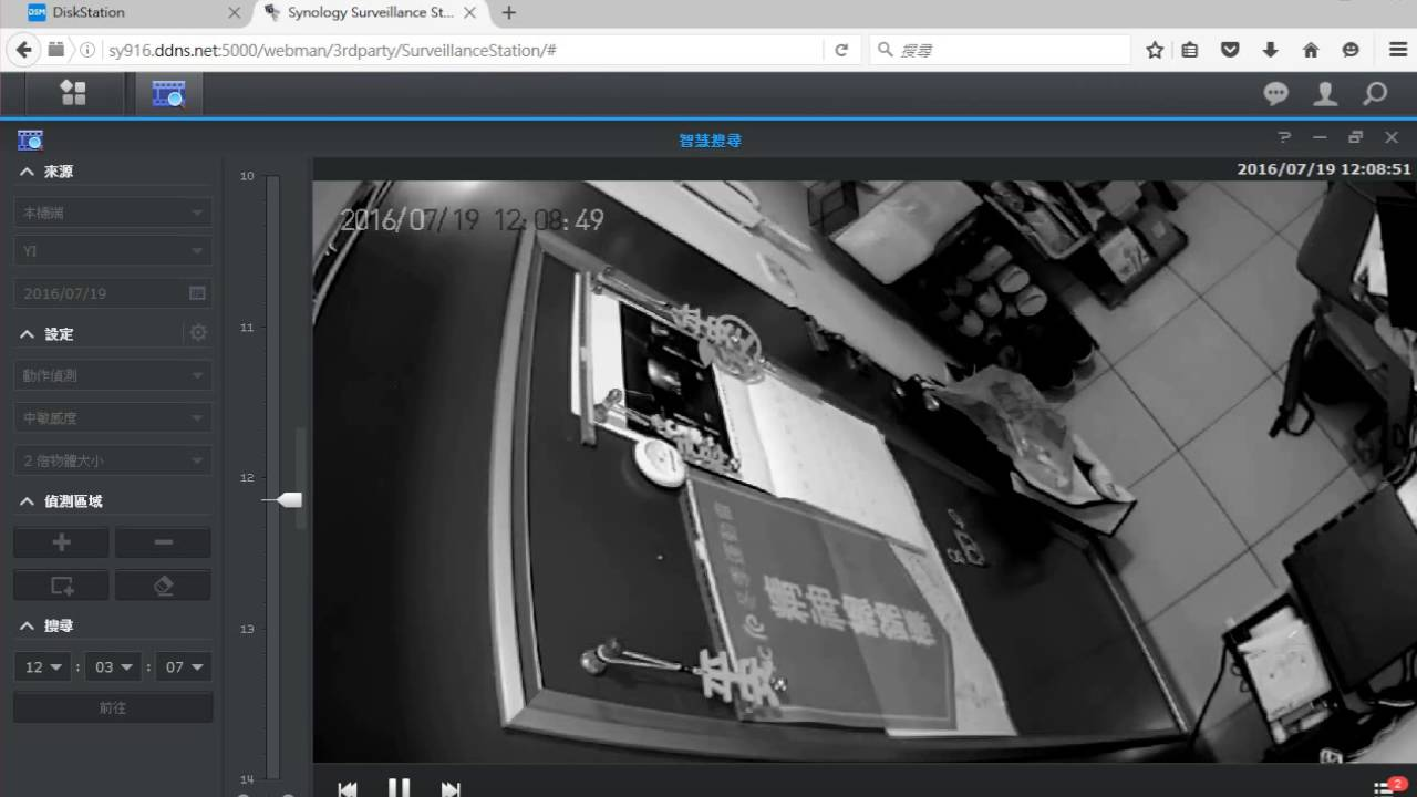 Synology DSM6 0:Surveillance Station 智慧搜尋