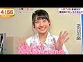 【HD 60fps】 HKT48『必然的恋人』MV初公開 (2017.02.08) 9thシングル『バグっていいじゃん』カップリング曲.