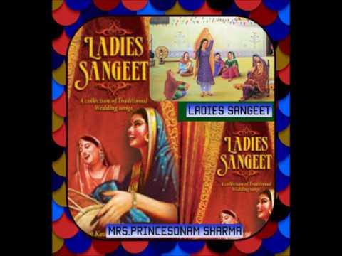KULFI VALE NE # कुल्फी वाले ने #  LADIES SANGEET SONG #