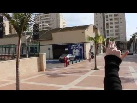 5 Minute English Video, Givat Shmuel