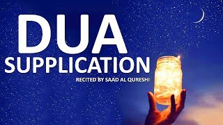 Gambar cover Allahumma Salli Ala MUHAMMAD 1000x , For Rizq, Success, Health ᴴᴰ  - Best Solution To All Problems !
