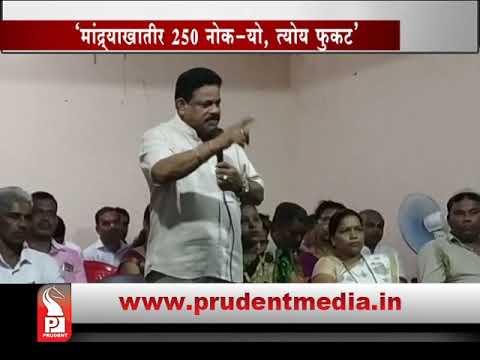 JOINED BJP FOR MINISTRY & DEVELOPMENT: SOPTE _Prudent Media Goa