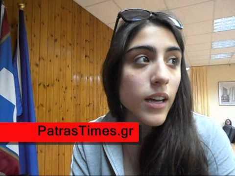 PatrasTimes.gr Πάτρα φοιτητρια ΤΕΙ για τα επεισόδια