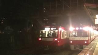 京急2011編成 特急 初日2号 三崎口行71H 神奈川新町到着
