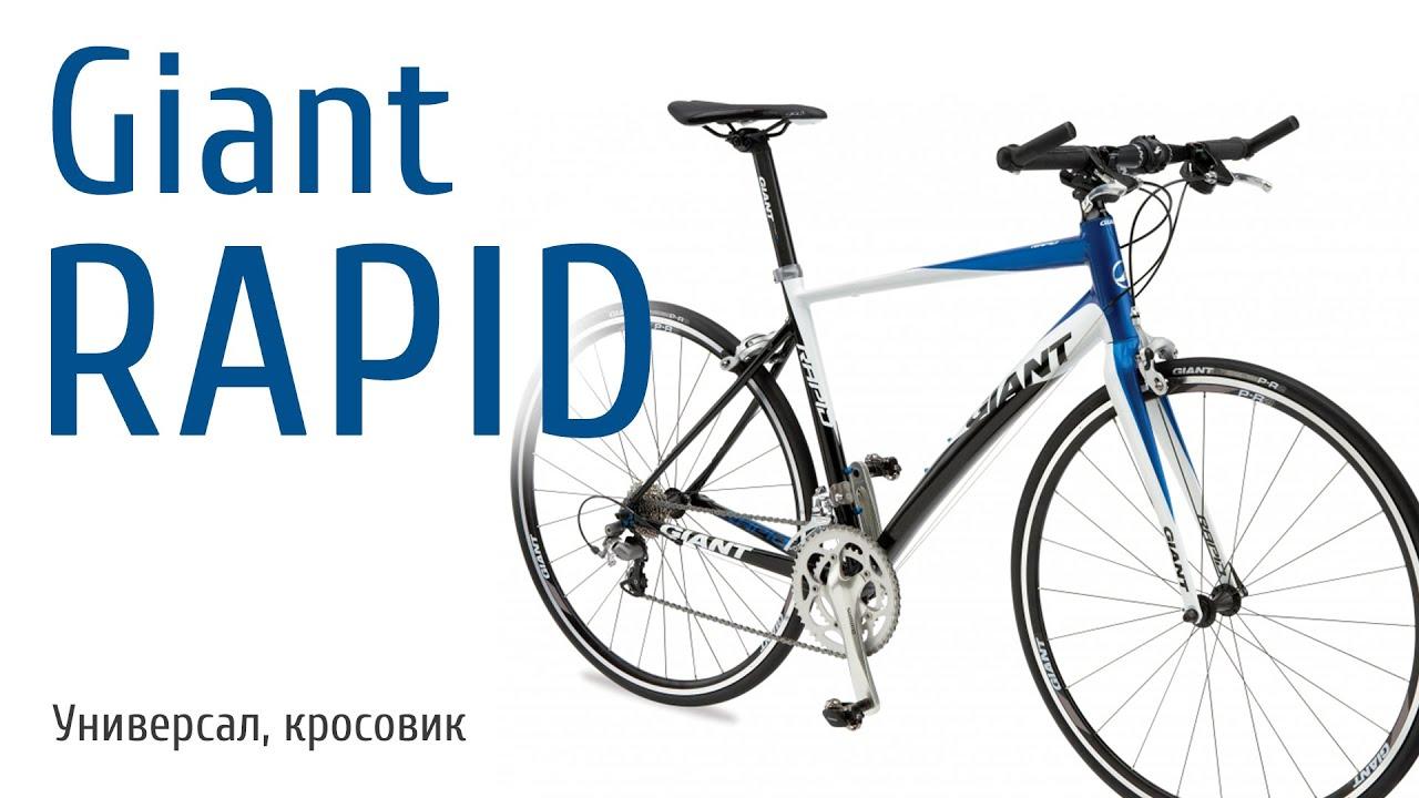 Велосипеды giant (джайнт) по выгодной цене можно купить в интернет магазине pro-bike. Ru. Специалисты нашей компании готовы ответить на все ваши вопросы по телефону +7 (495)215-17-18 с 10:00 до 21:00. Заказать велосипеды giant (джайнт) с доставкой по москве и россии, можно напрямую через.