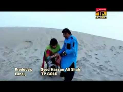 Mushtaq Ahmed Cheena | Asan Yaar Manawna Hai | New Saraiki Songs | Thar Production