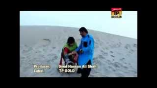 Mushtaq Ahmed Cheena | Asan Yaar Manawna Hai | New Saraiki Songs | Thar Production