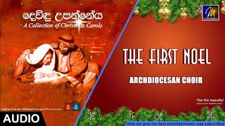 The First Noel - Archdiocesan Choir  | Official Audio | MEntertainments Thumbnail