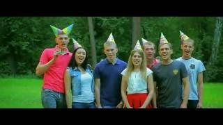 Оригинальное поздравление с днем рождения 2016 видео клип. Видеосъемка дня рождения в Новосибирске