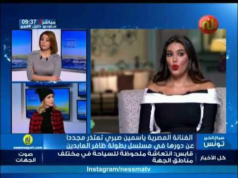 أخبار المشاهير ليوم الأثنين 25 ديسمبر 2017