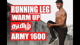 Running Leg Warm up 🏋&🏋 Squad Warm up Exercise 🇮🇳 NAMO TRY TAMIL