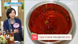 [Happyday] The difference between grain syrup and sugar[기분 좋은 날] 20170428