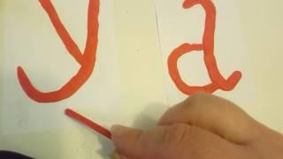 Учимся читать без слез. 16. Обучение грамоте для дошкольников. Просто включайте ребенку это видео